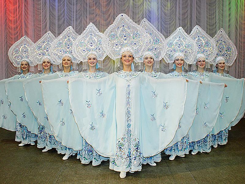 "Bielorrusia: Grupo Foklórico ""RADOST"""