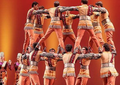 Armenia: Grupo Folklórico Nacional «BERT»