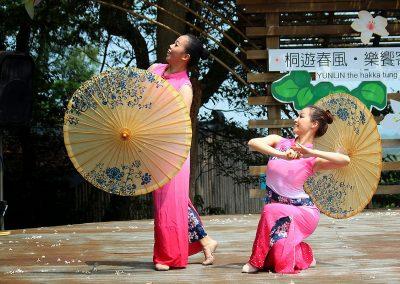 """Taiwán: Conjunto Folklórico """"DON - DON DANCE THEATER"""""""